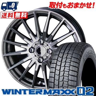 195/55R16 87Q DUNLOP ダンロップ WINTER MAXX 02 WM02 ウインターマックス 02 CIRCLAR VERSION DF サーキュラー バージョン DF スタッドレスタイヤホイール4本セット