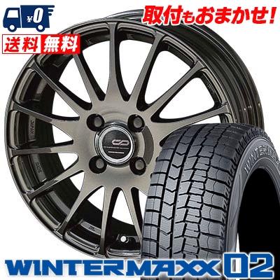 185/55R16 DUNLOP ダンロップ WINTER MAXX 02 WM02 ウインターマックス 02 ENKEI CREATIVE DIRECTION CDF1 エンケイ クリエイティブ ディレクション CD-F1 スタッドレスタイヤホイール4本セット