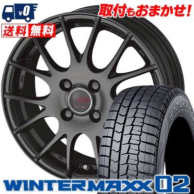 145/65R15 DUNLOP ダンロップ WINTER MAXX 02 WM02 ウインターマックス 02 ENKEI CREATIVE DIRECTION CDM1 エンケイ クリエイティブ ディレクション CD-M1 スタッドレスタイヤホイール4本セット