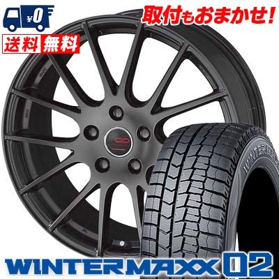 195/60R16 DUNLOP ダンロップ WINTER MAXX 02 WM02 ウインターマックス 02 ENKEI CREATIVE DIRECTION CDM1 エンケイ クリエイティブ ディレクション CD-M1 スタッドレスタイヤホイール4本セット