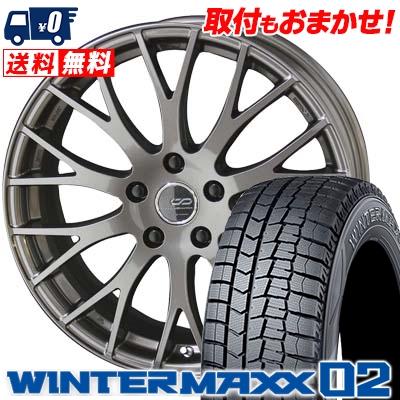 205/50R17 89Q DUNLOP ダンロップ WINTER MAXX 02 WM02 ウインターマックス 02 ENKEI CREATIVE DIRECTION CDM2 エンケイ クリエイティブ ディレクション CD-M2 スタッドレスタイヤホイール4本セット
