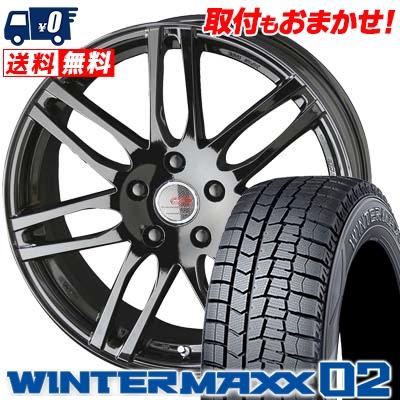 225/55R18 DUNLOP ダンロップ WINTER MAXX 02 WM02 ウインターマックス 02 ENKEI CREATIVE DIRECTION CDS2 エンケイ クリエイティブ ディレクション CD-S2 スタッドレスタイヤホイール4本セット