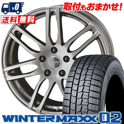 215/50R17 DUNLOP ダンロップ WINTER MAXX 02 WM02 ウインターマックス 02 ENKEI CREATIVE DIRECTION CDS2 エンケイ クリエイティブ ディレクション CD-S2 スタッドレスタイヤホイール4本セット