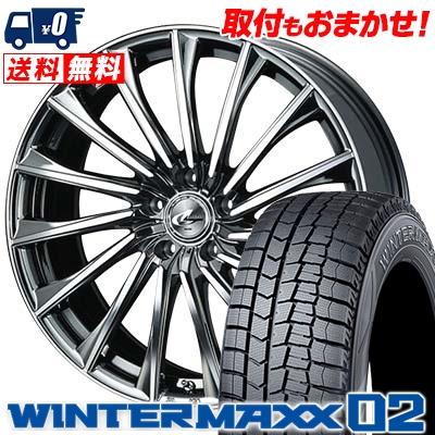 245/45R19 DUNLOP ダンロップ WINTER MAXX 02 WM02 ウインターマックス 02 WEDS LEONIS CH ウェッズ レオニス CH スタッドレスタイヤホイール4本セット