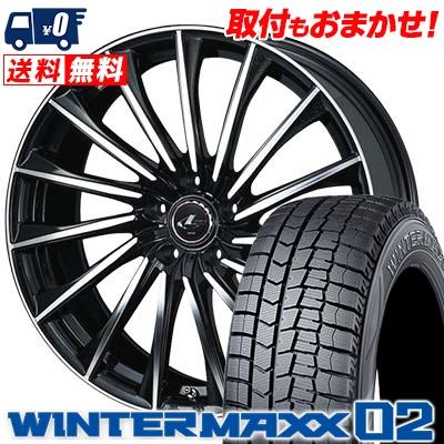 225/55R18 DUNLOP ダンロップ WINTER MAXX 02 WM02 ウインターマックス 02 WEDS LEONIS CH ウェッズ レオニス CH スタッドレスタイヤホイール4本セット