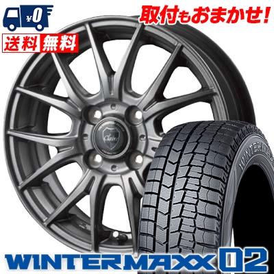 165/65R13 DUNLOP ダンロップ WINTER MAXX 02 WM02 ウインターマックス 02 CLAIRE MESH クレール メッシュ スタッドレスタイヤホイール4本セット
