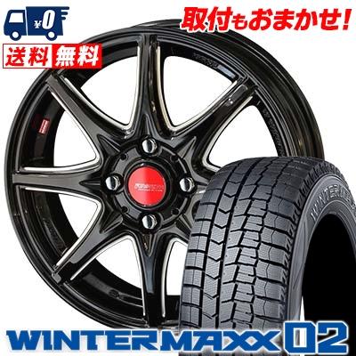 155/55R14 DUNLOP ダンロップ WINTER MAXX 02 WM02 ウインターマックス 02 RIVAZZA CORSE 8SPOKE リヴァッツァ コルセ 8スポーク スタッドレスタイヤホイール4本セット