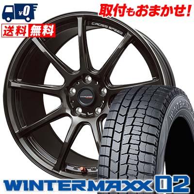 235/50R18 DUNLOP ダンロップ WINTER MAXX 02 WM02 ウインターマックス 02 CROSS SPEED HYPER EDITION RS9 クロススピード ハイパーエディション RS9 スタッドレスタイヤホイール4本セット