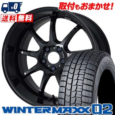 205/50R17 DUNLOP ダンロップ WINTER MAXX 02 WM02 ウインターマックス 02 WORK EMOTION D9R ワーク エモーション D9R スタッドレスタイヤホイール4本セット