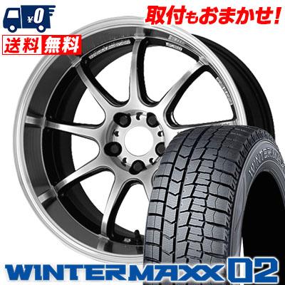 235/45R18 DUNLOP ダンロップ WINTER MAXX 02 WM02 ウインターマックス 02 WORK EMOTION D9R ワーク エモーション D9R スタッドレスタイヤホイール4本セット