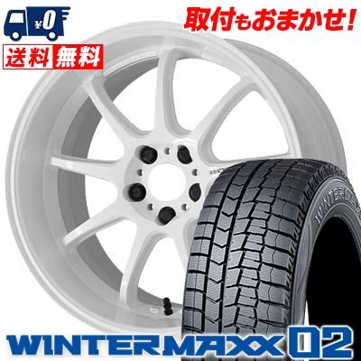 ファッション 245/45R17 DUNLOP ダンロップ WINTER MAXX 02 WM02 ウインターマックス 02 WORK EMOTION D9R ワーク エモーション D9R スタッドレスタイヤホイール4本セット, ナダサキチョウ 1b1ef1a6