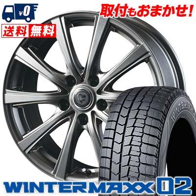205/55R16 DUNLOP ダンロップ WINTER MAXX 02 WM02 ウインターマックス 02 CLAIRE DG10 クレール DG10 スタッドレスタイヤホイール4本セット【取付対象】
