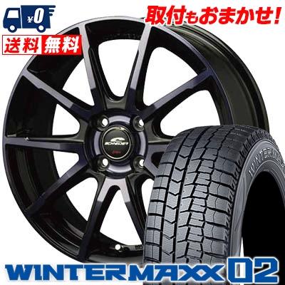 185/65R15 DUNLOP ダンロップ WINTER MAXX 02 WM02 ウインターマックス 02 SCHNEIDER DR-01 シュナイダー DR-01 スタッドレスタイヤホイール4本セット
