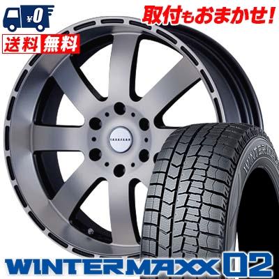 【サイズ交換OK】 215/60R17 DUNLOP ダンロップ WINTER MAXX 02 WM02 ウインターマックス 02 Reverson DR8 レベルソン DR8 スタッドレスタイヤホイール4本セット, ウサシ 8690b3bf