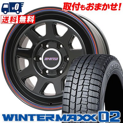 215/60R17 96Q DUNLOP ダンロップ WINTER MAXX 02 WM02 ウインターマックス 02 DT-STYLE DT スタイル スタッドレスタイヤホイール4本セット for 200系ハイエース