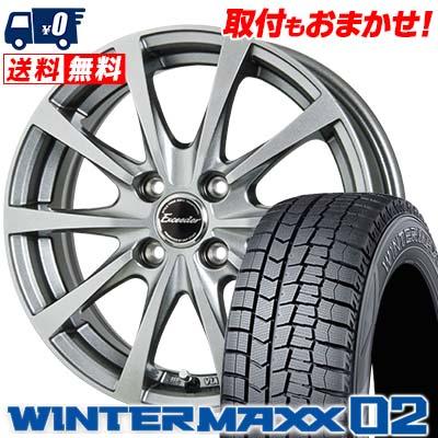 185/55R15 DUNLOP ダンロップ WINTER MAXX 02 WM02 ウインターマックス 02 Exceeder E03 エクシーダー E03 スタッドレスタイヤホイール4本セット【取付対象】