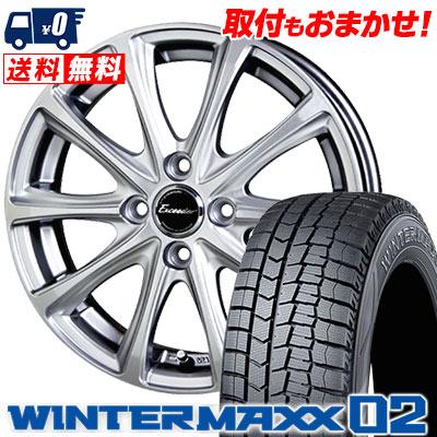 185/65R14 86Q DUNLOP ダンロップ WINTER MAXX 02 WM02 ウインターマックス 02 Exceeder E04 エクシーダー E04 スタッドレスタイヤホイール4本セット
