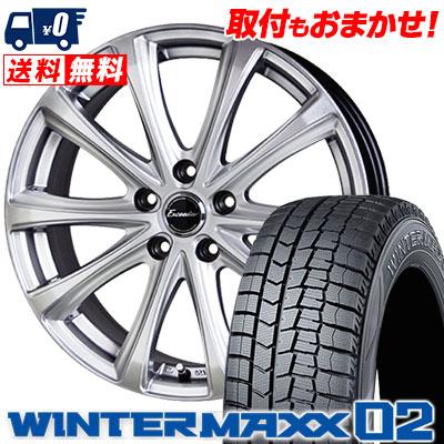 235/45R18 94Q DUNLOP ダンロップ WINTER MAXX 02 WM02 ウインターマックス 02 Exceeder E04 エクシーダー E04 スタッドレスタイヤホイール4本セット