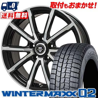 195/70R15 DUNLOP ダンロップ WINTER MAXX 02 WM02 ウインターマックス 02 EXPLODE-BPV エクスプラウド BPV スタッドレスタイヤホイール4本セット
