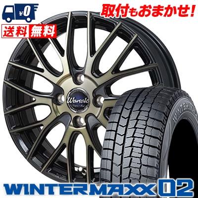 165/65R15 DUNLOP ダンロップ WINTER MAXX 02 WM02 ウインターマックス 02 Warwic Empress Mesh ワーウィック エンプレスメッシュ スタッドレスタイヤホイール4本セット【取付対象】