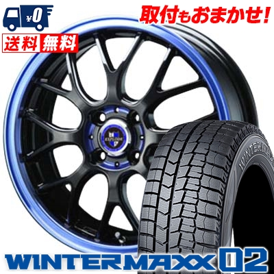 165/50R16 DUNLOP ダンロップ WINTER MAXX 02 WM02 ウインターマックス 02 EXPLODE-RBM エクスプラウド RBM スタッドレスタイヤホイール4本セット