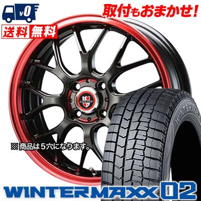 215/50R17 DUNLOP ダンロップ WINTER MAXX 02 WM02 ウインターマックス 02 EXPLODE-RBM エクスプラウド RBM スタッドレスタイヤホイール4本セット