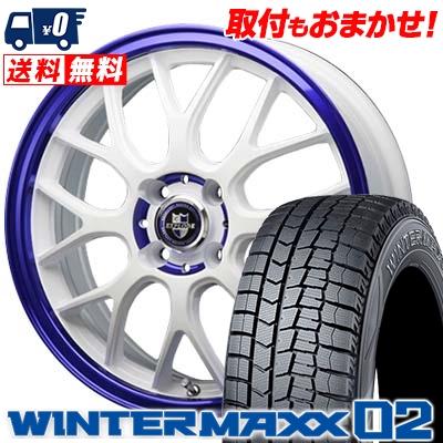 145/65R15 DUNLOP ダンロップ WINTER MAXX 02 WM02 ウインターマックス 02 EXPLODE-RBM エクスプラウド RBM スタッドレスタイヤホイール4本セット