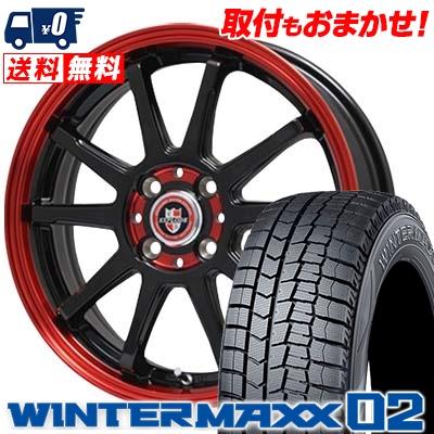 195/55R15 DUNLOP ダンロップ WINTER MAXX 02 WM02 ウインターマックス 02 EXPRLODE-RBS エクスプラウド RBS スタッドレスタイヤホイール4本セット