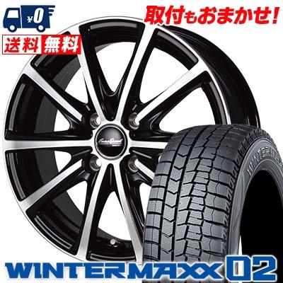 185/60R15 DUNLOP ダンロップ WINTER MAXX 02 WM02 ウインターマックス 02 EuroSpeed V25 ユーロスピード V25 スタッドレスタイヤホイール4本セット【取付対象】
