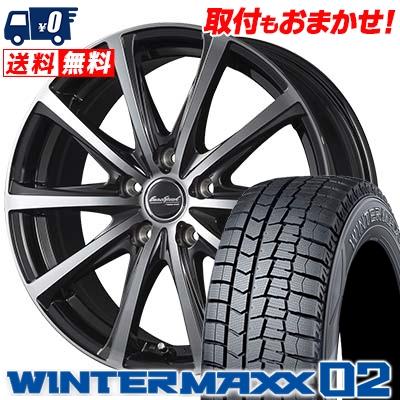 195/65R16 DUNLOP ダンロップ WINTER MAXX 02 WM02 ウインターマックス 02 EuroSpeed V25 ユーロスピード V25 スタッドレスタイヤホイール4本セット