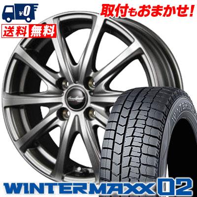 165/65R14 DUNLOP ダンロップ WINTER MAXX 02 WM02 ウインターマックス 02 EuroSpeed V25 ユーロスピード V25 スタッドレスタイヤホイール4本セット【取付対象】