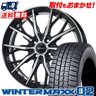 195/55R15 DUNLOP ダンロップ WINTER MAXX 02 WM02 ウインターマックス 02 Stich LEGZAS FUHLER シュティッヒ レグザス フューラー スタッドレスタイヤホイール4本セット