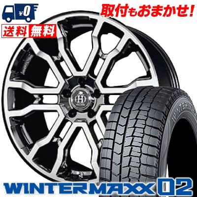 225/55R18 DUNLOP ダンロップ WINTER MAXX 02 WM02 ウインターマックス 02 RAYS FULL CROSS CROSS SLEEKERS T6 レイズ フルクロス クロススリーカーズ T6 スタッドレスタイヤホイール4本セット