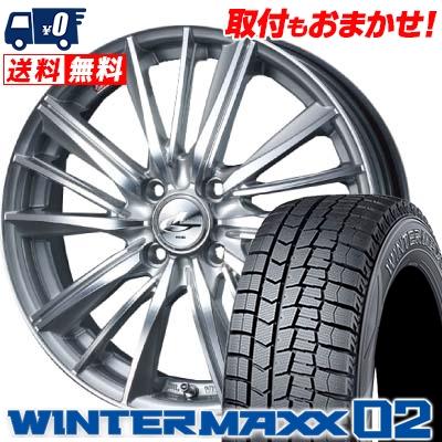 145/65R15 DUNLOP ダンロップ WINTER MAXX 02 WM02 ウインターマックス 02 weds LEONIS FY ウェッズ レオニス FY スタッドレスタイヤホイール4本セット