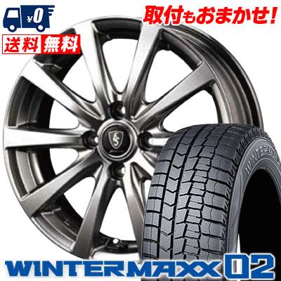 145/80R13 DUNLOP ダンロップ WINTER MAXX 02 WM02 ウインターマックス 02 Euro Speed G10 ユーロスピード G10 スタッドレスタイヤホイール4本セット