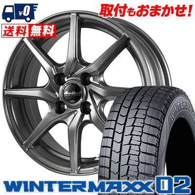 165/70R14 81Q DUNLOP ダンロップ WINTER MAXX 02 WM02 ウインターマックス 02 EuroSpeed G810 ユーロスピード G810 スタッドレスタイヤホイール4本セット