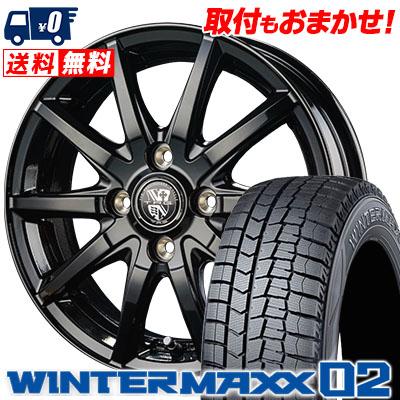 185/60R16 86Q DUNLOP ダンロップ WINTER MAXX 02 WM02 ウインターマックス 02 TRG-GB10 TRG GB10 スタッドレスタイヤホイール4本セット