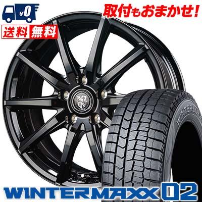 245/45R17 95Q DUNLOP ダンロップ WINTER MAXX 02 WM02 ウインターマックス 02 TRG-GB10 TRG GB10 スタッドレスタイヤホイール4本セット