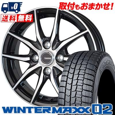 165/65R13 DUNLOP ダンロップ WINTER MAXX 02 WM02 ウインターマックス 02 G.Speed P-02 Gスピード P-02 スタッドレスタイヤホイール4本セット