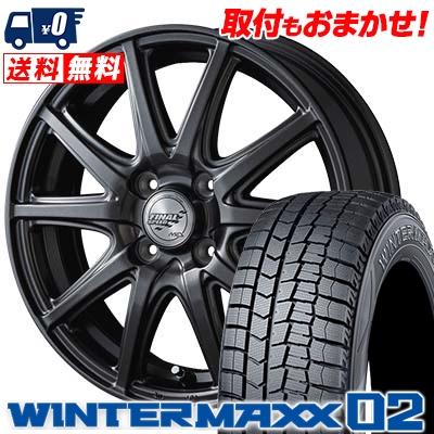 195/55R15 85Q DUNLOP ダンロップ WINTER MAXX 02 WM02 ウインターマックス 02 FINALSPEED GR-Γ ファイナルスピード GRガンマ スタッドレスタイヤホイール4本セット