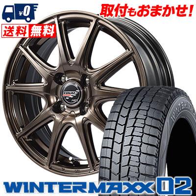 175/65R15 84Q DUNLOP ダンロップ WINTER MAXX 02 WM02 ウインターマックス 02 FINALSPEED GR-Volt ファイナルスピード GRボルト スタッドレスタイヤホイール4本セット