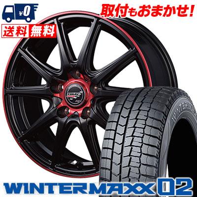 205/70R15 96Q DUNLOP ダンロップ WINTER MAXX 02 WM02 ウインターマックス 02 FINALSPEED GR-Volt ファイナルスピード GRボルト スタッドレスタイヤホイール4本セット