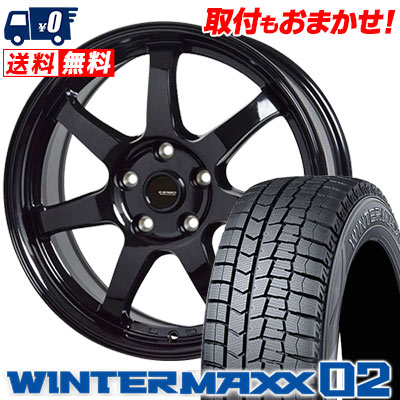 195/70R15 92Q DUNLOP ダンロップ WINTER MAXX 02 WM02 ウインターマックス 02 G.speed G-03 Gスピード G-03 スタッドレスタイヤホイール4本セット