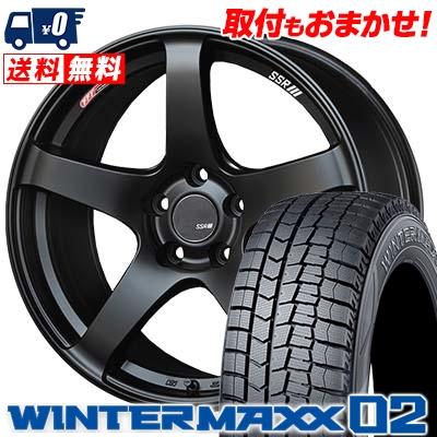 205/50R17 89Q DUNLOP ダンロップ WINTER MAXX 02 WM02 ウインターマックス 02 SSR GTV01 SSR GTV01 スタッドレスタイヤホイール4本セット
