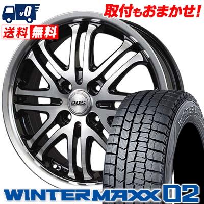 165/55R15 DUNLOP ダンロップ WINTER MAXX 02 WM02 ウインターマックス 02 BADX D.O.S. DEEP HARDES バドックス D.O.S ディープハーデス スタッドレスタイヤホイール4本セット