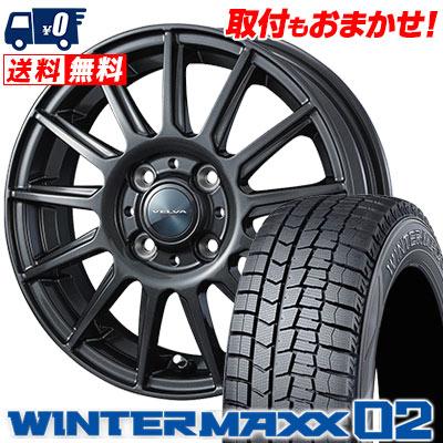 165/65R14 79Q DUNLOP ダンロップ WINTER MAXX 02 WM02 ウインターマックス 02 VELVA IGOR ヴェルヴァ イゴール スタッドレスタイヤホイール4本セット
