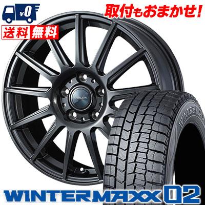 215/55R16 93Q DUNLOP ダンロップ WINTER MAXX 02 WM02 ウインターマックス 02 VELVA IGOR ヴェルヴァ イゴール スタッドレスタイヤホイール4本セット