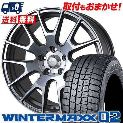 225/55R18 DUNLOP ダンロップ WINTER MAXX 02 WM02 ウインターマックス 02 IGNITE XTRACK イグナイト エクストラック スタッドレスタイヤホイール4本セット