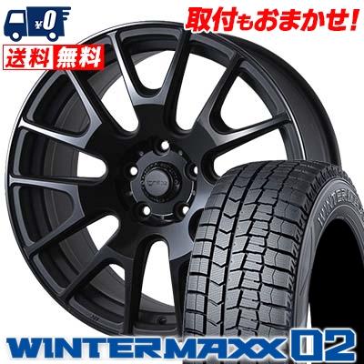 235/45R18 DUNLOP ダンロップ WINTER MAXX 02 WM02 ウインターマックス 02 IGNITE XTRACK イグナイト エクストラック スタッドレスタイヤホイール4本セット