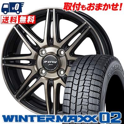 185/60R15 DUNLOP ダンロップ WINTER MAXX 02 WM02 ウインターマックス 02 JP STYLE JERIVA JPスタイル ジェリバ スタッドレスタイヤホイール4本セット